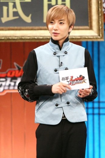 teuk-on-love-fighter-1.jpg